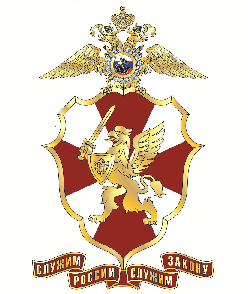 1 разведрота 92 мсп 201 мотострелковой дивизии